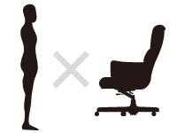 姿勢と椅子